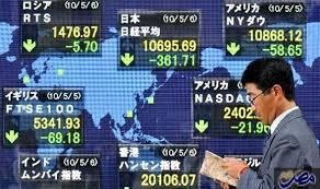 مؤشر الاسم اليابانية يغلق على انخفاض