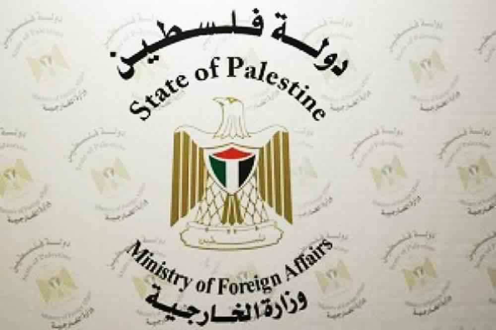 الخارجية الفلسطينية: الاحتلال يواصل تغوله على الأرض الفلسطينية