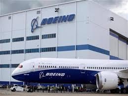 الاتحادية الأمريكية تسعى لتغريم شركة بوينج 5.4 مليون دولار