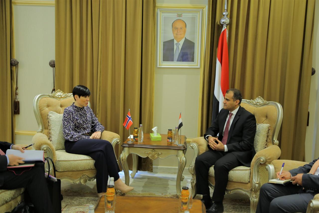 الحضرمي يلتقي وزيرة خارجية النرويج