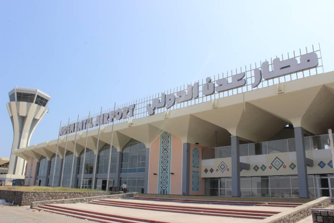 مطار عدن الدولي يستقبل 158 مواطنا يمنيا عالقا في مصر