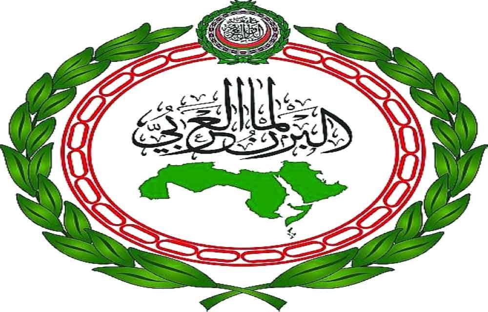 البرلمان العربي يدين استهداف ميليشيا الحوثي للاعيان المدنية في السعودية