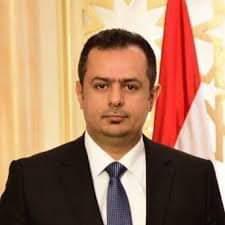 رئيس الوزراء يجري اتصال هاتفي بمحافظ عدن