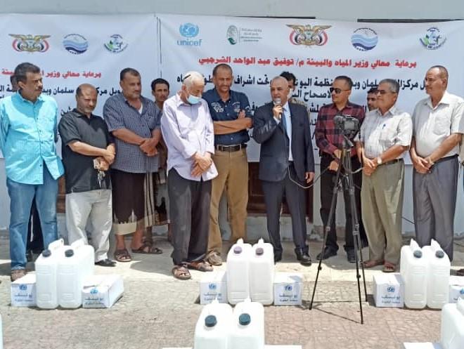 الشرجبي يدشن مشاريع تحسين جودة المياه والإصحاح البيئي في عدد من المحافظات