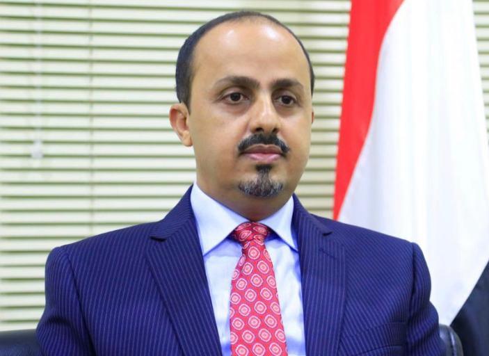الارياني: عملية النجم الثاقب ماضية حتى استعادة كامل محافظة البيضاء
