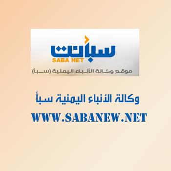 sabanew.png