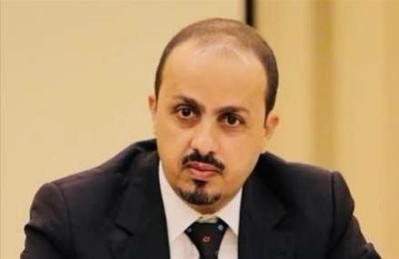 الارياني: الانتخابات التكميلية مسرحية سخيفة ستدفع الحكومة لإعادة النظر في مسار السلام