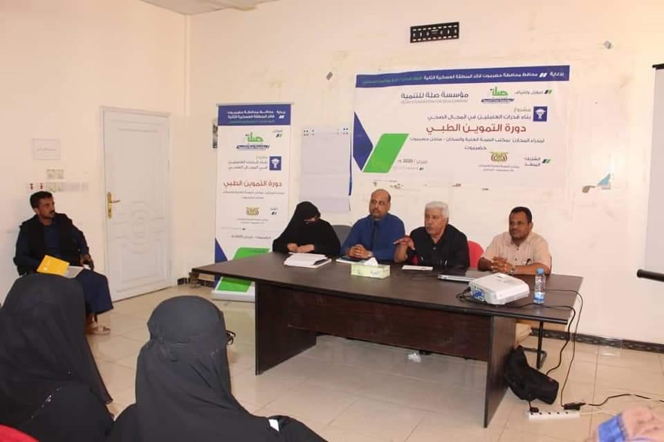 وزير الصحة يترأس إجتماع اللجنة العليا لصندوق دعم المرضى في ساحل حضرموت